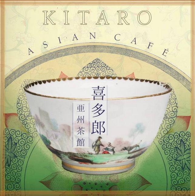 kitaro-asian-cafe